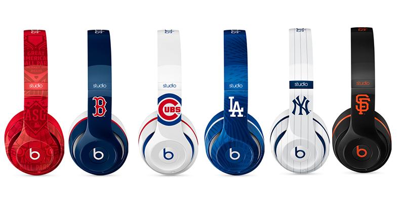 Beats X MLB